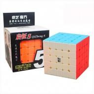 Qizheng 5x5x5Cube Qi Yi