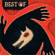 Hombres lobo de Castronegro - Best Of